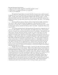 sample essay nursing essay essay sample nursing essay sample essay nursing pics essay sample nursing essay sample essay nursing pics resume essay sample nursing essays sample nursing essay