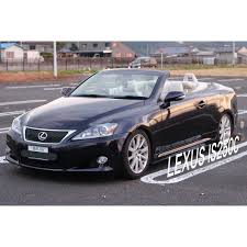 lexus is 250 tustin tag lexusis instagram pictures instabrown