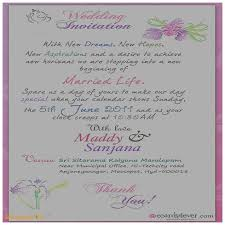 marriage quotes for wedding cards wedding invitation wedding cards quotes for invitations