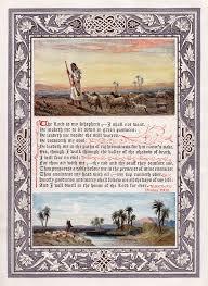 psalm 23 wikipedia