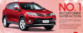 toyota lowest price car toyota nepal