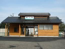 Kasukawa Station