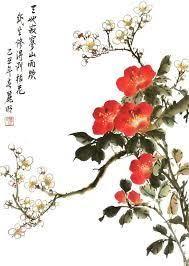 Japanese Flower Artwork - japanese flowers painting google search tattoos pinterest
