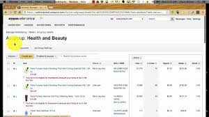 using amazon product ads to promote your products youtube