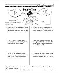 3rd grade math worksheets word problems multiplication and
