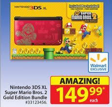 3ds xl walmart black friday blue super smash bros limited edition 3ds xl back view cosas