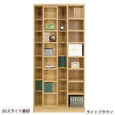Paperback Bookshelves Huonest Rakuten Global Market Comic 85 Slide Bookcase Width 85