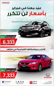 nissan altima 2015 in kuwait cele mai bune 25 de idei despre 2015 honda accord sedan pe pinterest