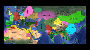 Chinese World Map by Old World History Map 5500 Years In 8 Minutes Chinese Ver