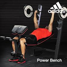 Power Bench Qoo10 Adidas Power Bench Adbe 10245 Sports Equipment