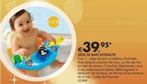 siege interactif vtech dreamland promotion siège de bain interactif vtech jouets de