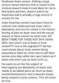 Asian Lady Aging Meme - asian american blogger love life of an asian guy embroiled in