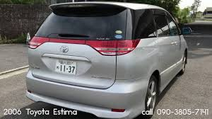 toyota motors japan family 8 seat vehicle for japan 2006 toyota estima 3 5ltr 55 000