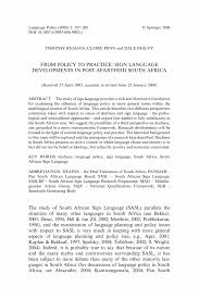 Good essay titles about identity    Purdue Online Writing Lab   Purdue University