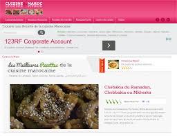 cuisine du ramadan ramadan 2016 recettes de cuisine marocaine infos du maroc