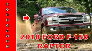 amazing new 2018 ford f 150 raptor diesel supercrew cab youtube