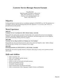 resume objective exles for service crew food server resume 68600004 service exles sles 15a worker