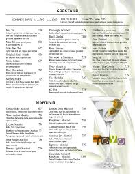blue martini menu toyo