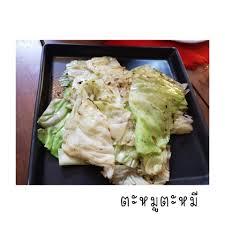 cuisine smitch smith rabbit cuisine อร อยม ยไปด pantip