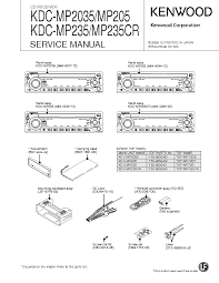 kenwood kdc mp205 wiring diagram wiring diagrams