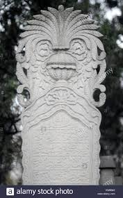 pictures of tombstones ottoman tombstones are really ottoman and istanbul is the center of