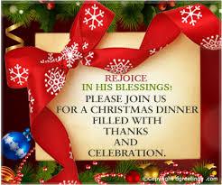 christmas invitation wordings christmas invitation wording ideas