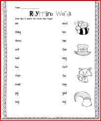 rhyming words for kindergarten kristal project edu hash