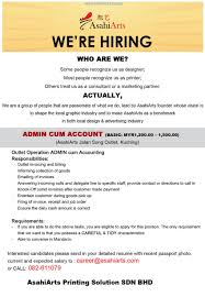 Resume Writer Jobs by Resume Expected Salary Virtren Com