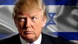 donald trump israel mazel tov donald trump s 16 point israel policy plan