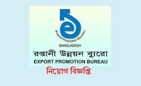 export bureau export bureau 28 images a padouk export bureau incollect
