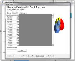 gift card software gift card processing software in house processing system 706 228