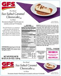 cuisine de a 0 z recalls market withdrawals safety alerts recall for