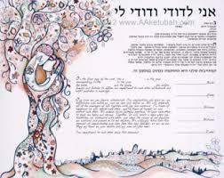 interfaith ketubah tree ketubah watercolor interfaith ketubah modern