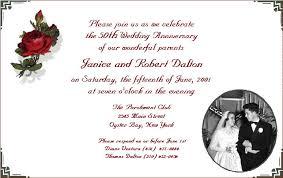 wedding anniversary invitations 50th wedding anniversary invites the wedding specialiststhe