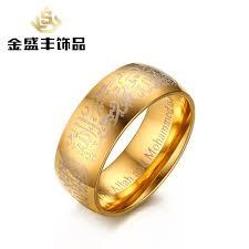 men s religious jewelry men s titanium steel ring muslim religious totem allah jewelry