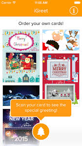 igreet augmented reality greeting cards
