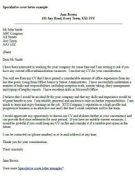 how to write a speculative cover letter a well written retail