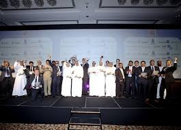 Now Open For Supply Chain Nominations Are Now Open For Scatas 2016 United Emirates