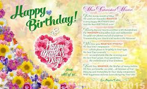 celebrating master u0027s birthday and mother u0027s day the supreme