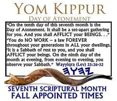 yom jippur 60 best yom kippur images on yom kippur torah and judaism