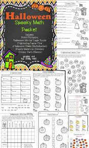 Halloween Fun Pages Printables 6th Grade Halloween Printables U2013 Halloween Wizard