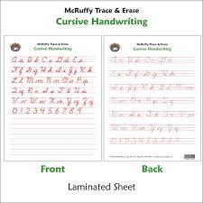 trace and erase cursive mcruffy press