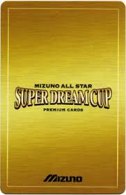 clyde s stale cards 2002 mizuno all cup premium