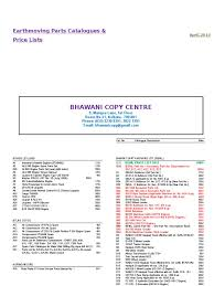 catalog list apr u002713