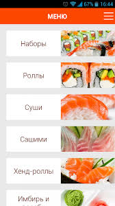 application cuisine android sushiya launched an application for android chain of japanese