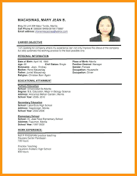 resume templates for job applications job application resume exle exles of resumes