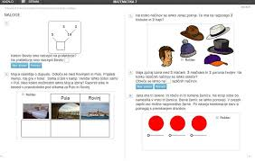 si e med an exle of e textbook page design