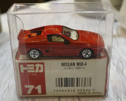 tomica nissan leaf the world u0027s best photos of nissan and tomica flickr hive mind
