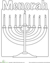 hanukkah coloring page hanukkah candle lighting coloring page shabbat candle lighting