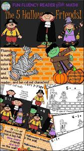 Halloween Crafts For 1st Graders 6832 Best Halloween Language Arts Ideas Images On Pinterest